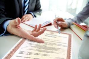 Получение розничной лицензии на алкоголь: порядок, условия, документы