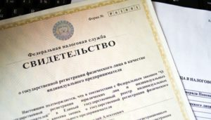 Как получить субсидию 58,800 руб от центра занятости при регистрации ИП или ООО