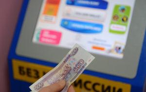 Открыть бизнес платежных терминалов; план действий