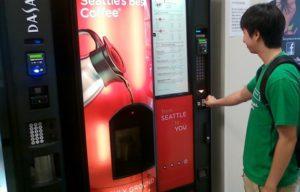 Бизнес на кофейных автоматах: минимальные вложения и риски