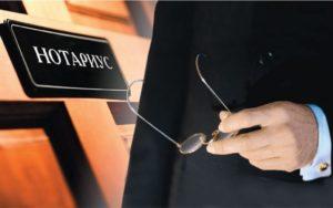 Бизнес для избранных, или Как открыть нотариальную контору