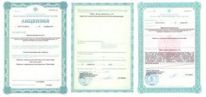 Нужна ли лицензия ИП или ООО? А сертификация?