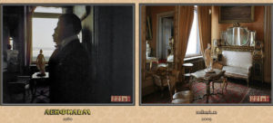 Потомки Шерлока Холмса, или По следам Шерлока Холмса