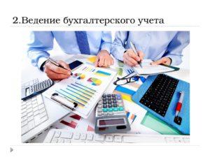Как открыть такси: собираем документы и высчитываем рентабельность бизнеса