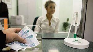 Каких депозитов не хватает на банковском рынке?