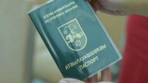 Процедура получения лицензии на ООО или ИП в 2018 году