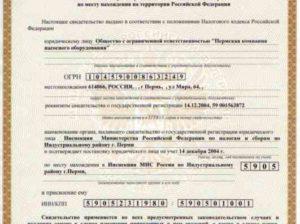 После регистрации ИП: постановка на учёт в ПФР, ФСС, ФОМС