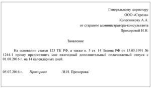 Чернобыльский отпуск - RasZp.ru