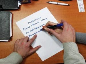 Увольнение пенсионера по инициативе работодателя: как уволить работающего пенсионера или работника предпенсионного возраста с работы и можно ли без его желания (согласия) по закону, имеют ли право на данное действие и на каком основании, а также порядок процедуры