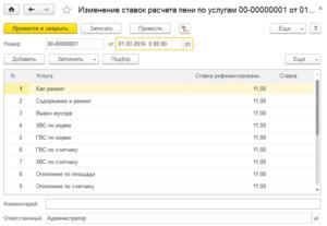 Ставрополь лига ставок адреса отделений