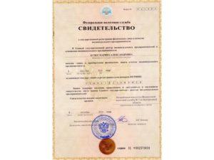 Заявление на запрет действий имущества на время бракоразводного процесса